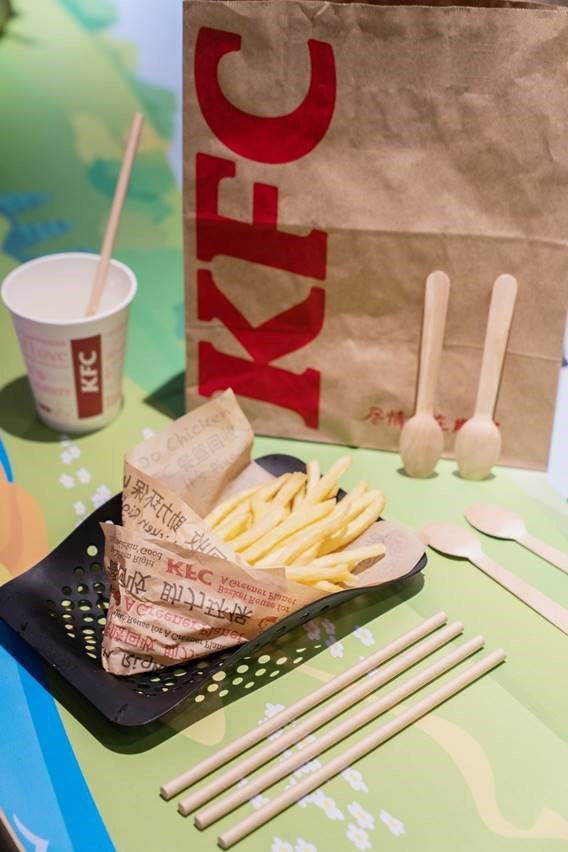 The Chinese company is seeking a 30% reduction of non-degradable plastic packaging weight by 2025